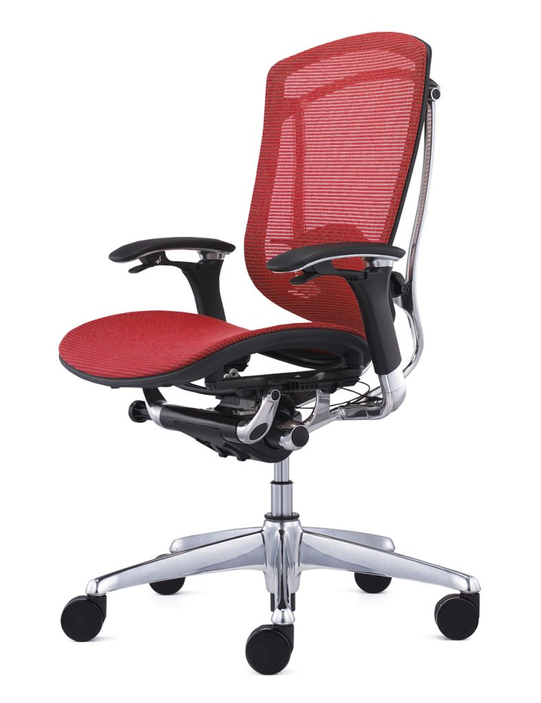 Okamura Contessa Ergonomic Office Chair