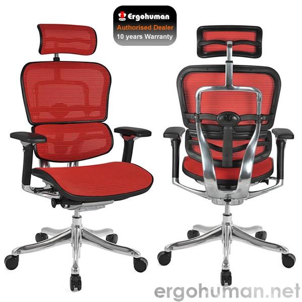 Ergohuman Plus Luxury Mesh Office Chairs